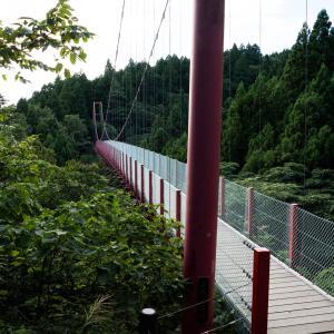 朝日山展望台 / 千眼堂吊橋