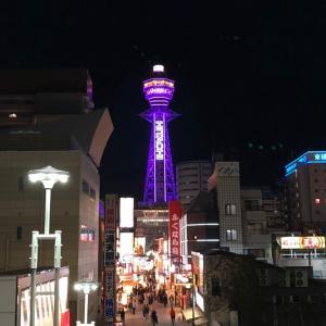 【大阪食い倒れツアー】串カツに始まり串カツに終わる!新世界最強のお店「八重勝」へ