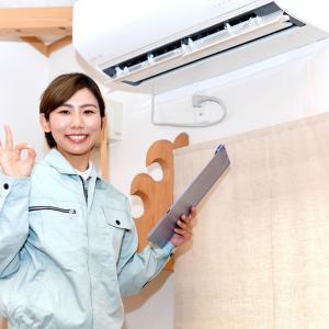 【エアコントラブル】エアコンのガス漏れ!?冷房が効かない…そんな時の対処法は?