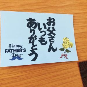 【お家居酒屋】父の日は我が家で1日限りの飲み食い処「はると」開店!