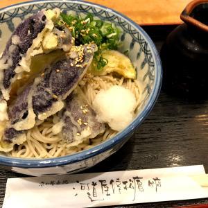 【京都絶品ランチ】上品で普通に美味しい蕎麦が味わえる!「河道屋倖松庵分店」へ