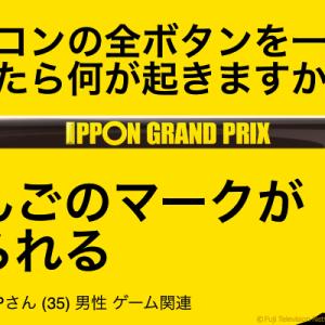 【第23回IPPONグランプリ参戦】渾身の大喜利回答をご紹介!