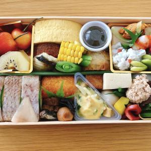 【京都の超贅沢お取り寄せグルメ】お家で料亭の味が楽しめる!「祇園 丸山」の特製弁当