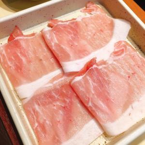 【京都で和豚もちぶたしゃぶしゃぶ食べ放題】ひとつ上の食べ放題!2時間の幸せを「きんのぶた」へ