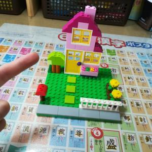 長女のレゴブロックの作品集