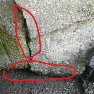 壊れたセメント溝の補修