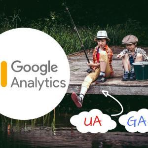 【GA4とUA】Googleアナリティクス4プロパティとユニバーサルアナリティクスを併用登録・設定をしよう【2021ブログ初心者必見】