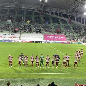 ヴィッセル神戸 対 横浜FC!!