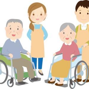 「きらケア介護求人」転職支援サービスの評判は?