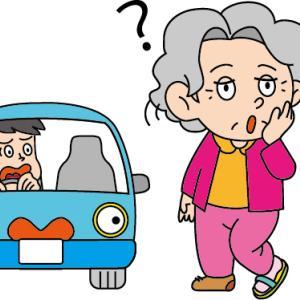 徘徊とは言わないで! 言い換えは「ひとり歩き高齢者」「外出中に行方不明になる」など