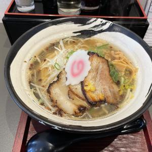 おいしい塩らーめんの店|神戸市中央区