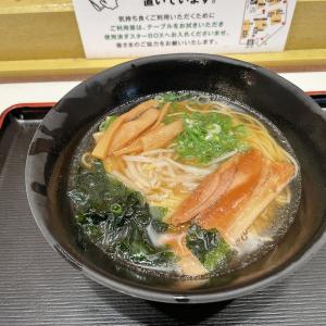 うまかラーメン(しょうゆ)|butaラーメン(大阪市北区)|大阪ラーメン