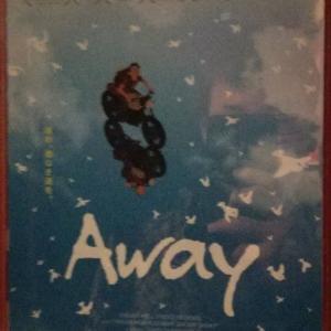 「Away」の感想