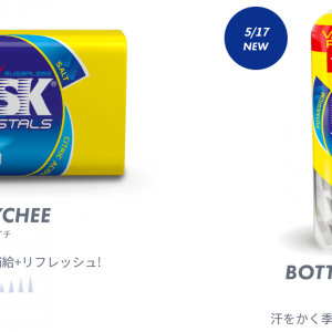 フリスクから、塩分補給タブレットが新登場!手軽に『塩分補給+リフレッシュ』できる「フリスク ソルトクリスタル ソルティライチ」