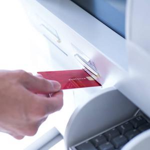 銀行のキャッシング金利が低い理由
