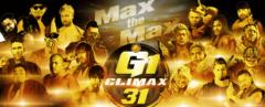 新日本 G1 CLIMAX AとBブロックどちらが楽しみか!?