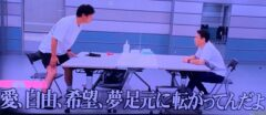 【水ダウ】説教中に長渕の歌詞を自然に盛り込む説。プロレス入場曲でも見てみたい!