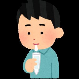 唾液でのコロナPCR検査について