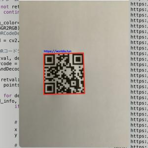 iPadで独自のQRコードリーダーを作る方法