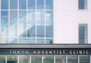 【2021年】東京衛生アベンチスト病院 都内無痛分娩について④