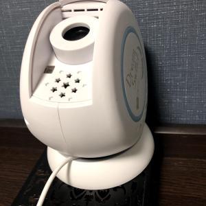 ディズニードリームスイッチを1年以上使用したリアルな口コミ