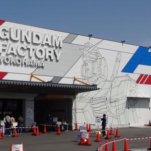 GUNDAM FACTORY YOKOHAMAに行ってきた
