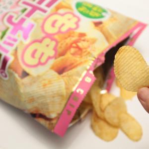 国見サービスエリアのお土産「桃ポテトチップス」気になる味は?