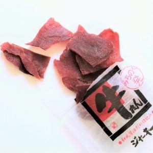 国見サービスエリアお土産「牛タンジャーキー」はおつまみに最適な和風味