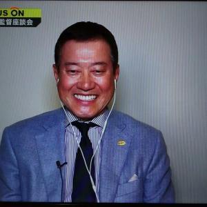 セ・リーグ監督座談会 三浦監督(DeNA)→そつのない野球を警戒!⤴️