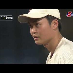 【ハイライト】國學院大學 vs. 福岡大学|全日本大学野球選手権2021(6/10 準々決勝 第4試合)