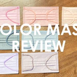 【メイク級】大人気のカラーマスク7色レビュー【血色&トーンアップ効果大】