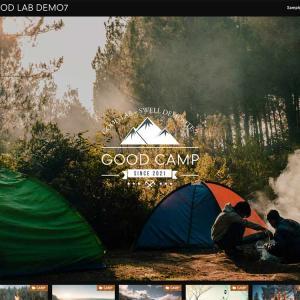 【SWELLカスタマイズ】ブログ型トップページでキャンプブログを作ろう【画像25枚で手順を解説】