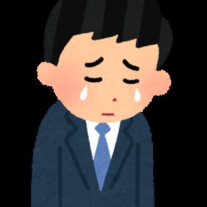 【悲報】ワイうつ病、両親に泣きながらうちあける