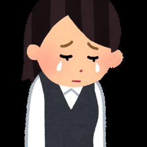 【鬱】なんj季節の変わり目で情緒不安定部