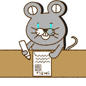【悲報】ワイニート、履歴書の自己紹介書欄で筆が止まる