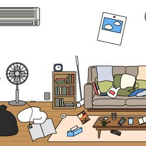 【悲報】ADHDのワイ、部屋の掃除がいつまで経っても始められない…