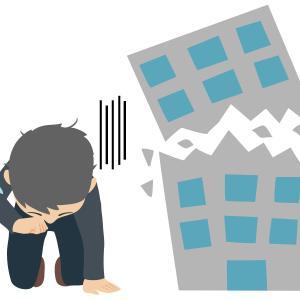 有限会社わい自宅警備保障 新型コロナのせいで経営破綻寸前