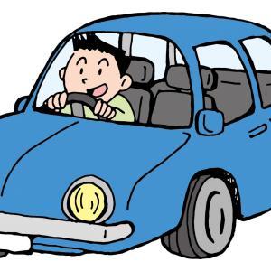 【疑問】ADHDの人が車の運転って大丈夫なの?