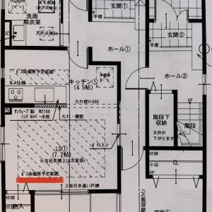 タマホーム サービス品 「床暖房」