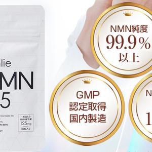 【45%割引】nonlie(ノンリ)NMN125が最安値の通販サイトと口コミ!