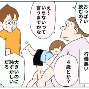 卒乳とか断乳とか何歳でも、しなくても。母乳でもミルクでも、ママが幸せならそれでよかった。