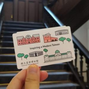 台北駅観光|台湾鉄道パーク|まるでタイムマシンで過去に飛んだみたい!?台湾鉄道繁栄期を体験しよう
