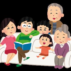 台日国際結婚3年|文化の違い総集編―その1:家族との付き合い