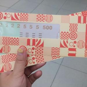 台湾情報|台湾で振興券が発行されました!予約は最後のチャンスなので資格ある駐在者は忘れないように!