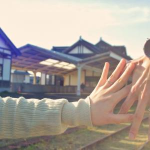 Love Like aiko Vol.3