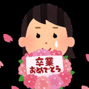モーニング娘。'21佐藤優樹の卒業についての所感