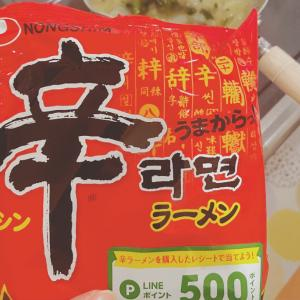【簡単】辛ラーメンの美味しい食べ方発見!焼きそばスタイルで食べたら美味しい♩【おうちごはん】