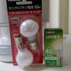 風呂場の電球が切れたんで、今度はLED電球へ交換