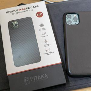 今更だけどiPhone11 Pro用のケース「PITAKA」MagEZ Caseを購入