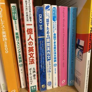 2冊目以降に悩む方に:どんどん瞬間英作文の次に取り組むべき書籍